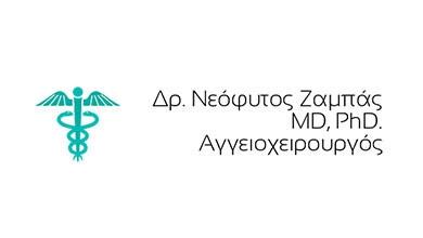 Dr Neophytos A. Zambas Logo
